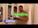 Дима Билан - информация о туре 2018