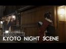 Travel in Kyoto 2 Night Scene (MOZA Air, SONY a6500)