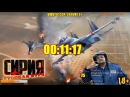 [18 ] Шон играет в Syrian Warfare стрим 2