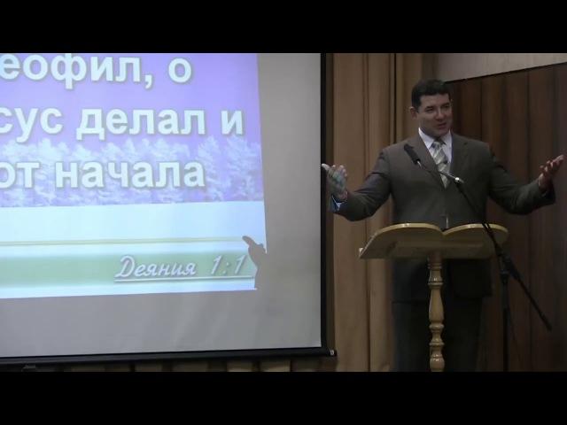 Проповедь( Открыв глаза увидеть) Аристов С. В.