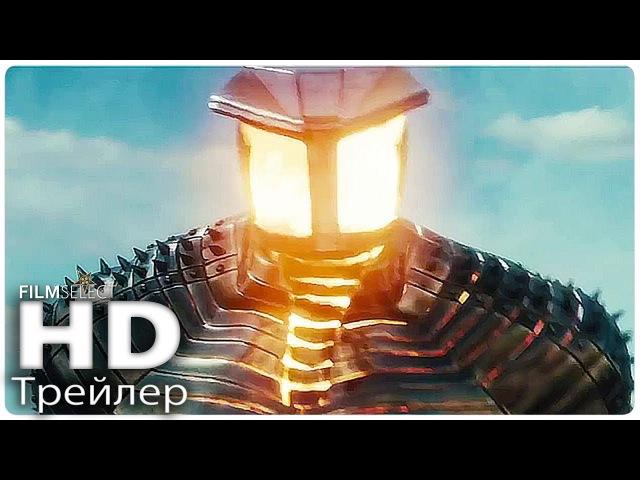Все MARVEL фильм трейлеры Русский 2008 2018 смотреть онлайн без регистрации