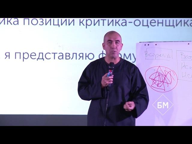 Сергей Азимов. Как составить свой скрипт продаж для встреч и звонков