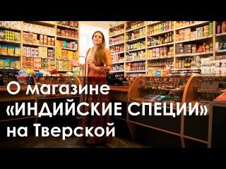О магазине