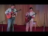 Вячеслав Ковалёв и В.Мальцев - концерт 21 октября 1995, Калуга