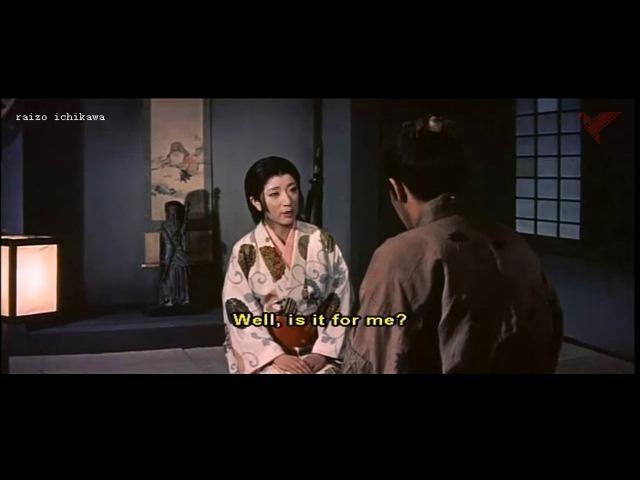 The Two Musashis 1960 Raizo Ichikawa Shintaro Katsu