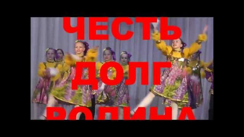 Концерт ЧЕСТЬ ДОЛГ РОДИНА 22 февраля Петра Дубрава