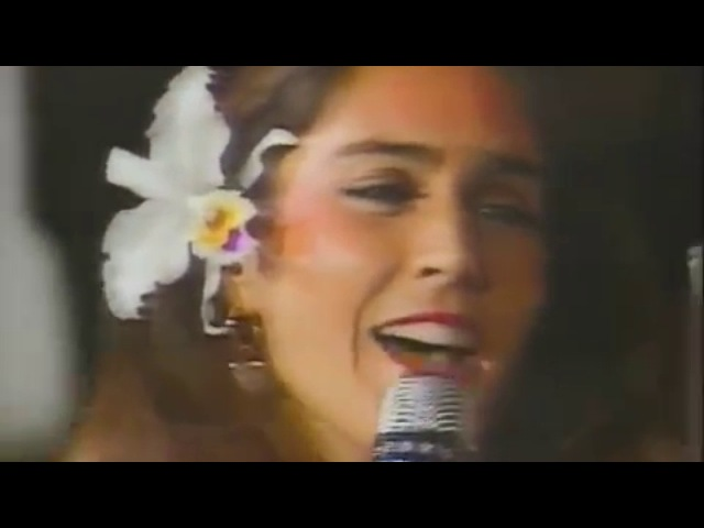 Al Bano e Romina Power Ci Sara' - Sanremo 1984