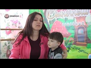 Нужна помощь Даниле Лукьянову