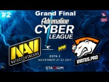 Grand Final NaVi vs VP RU #2 (bo5) Adrenaline Cyber League 22.11.2017
