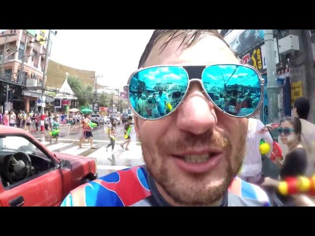 Будни Блудня АНТИПРАВОСЛАВНЫЙ Праздник на Чужбине. Songkran 2016. Мокрые Киски. Большие Пушки.