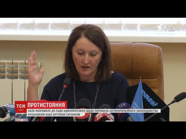 НАЗК направило до суду адмінпротокол щодо порушень антикорупційного законодавства очільником НАБУ смотреть онлайн без регистрации