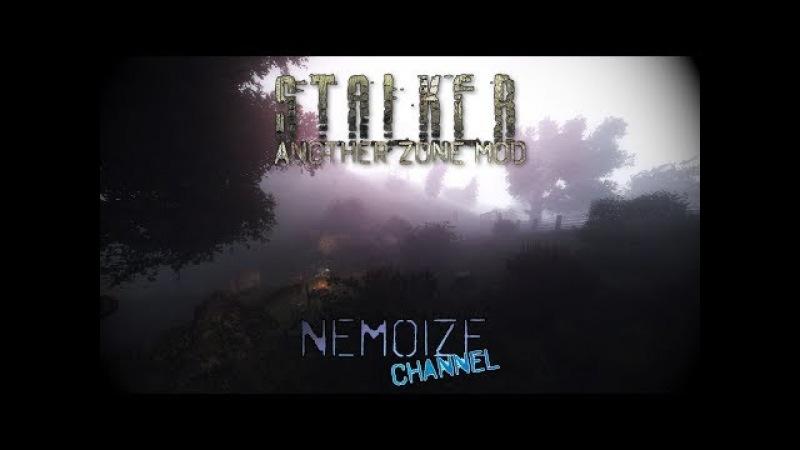 S.T.A.L.K.E.R.: Another Zone Mod【3】Бюреров расплодилось как...