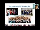 Идея бизнес (новая) Ольга Широкова