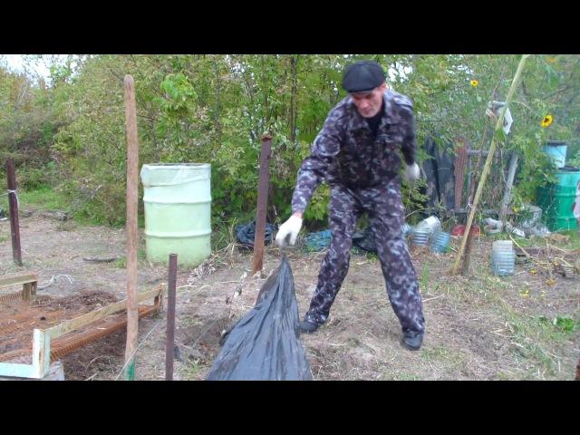 Компост в мешках с Байкал М 1 Результат за 4месяца