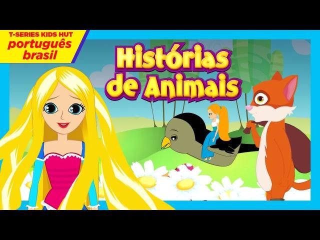 Histórias de Animais - O Leão e o Rato - Livro da Selva Lobo e os Sete Cabritinhos