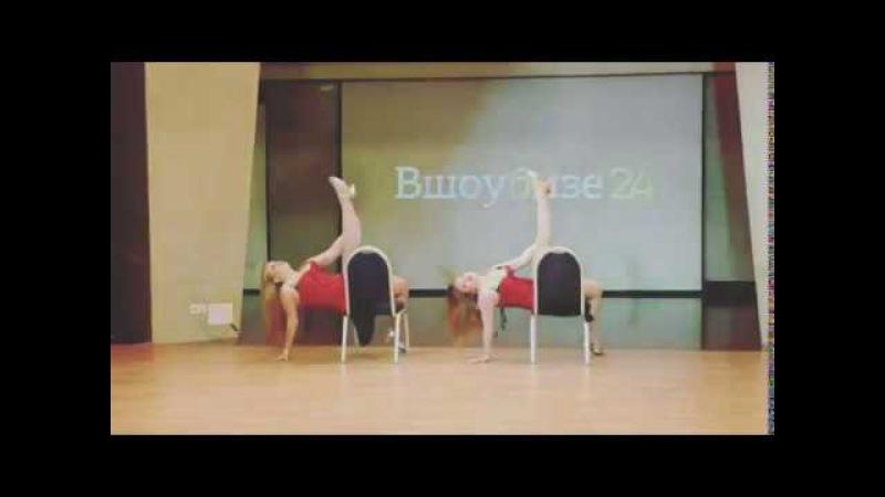 Шоу балет ★ViAn★ - БУРЛЕСК / Москва, Люберцы