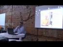Медиалофт Академии: семинар «Политика идентичности: мигранты в культурном поле