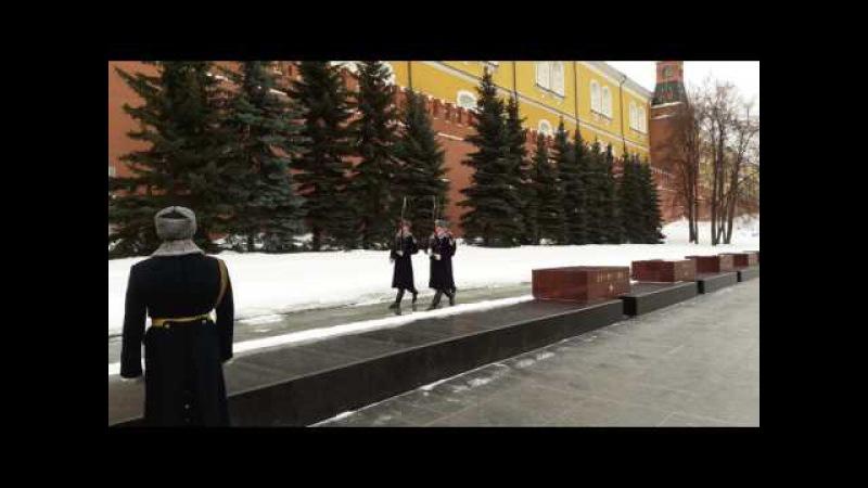 Смена почетного караула у вечного огня. Москва 13.02.2017