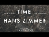 How To Make 'Time' By Hans Zimmer in a Bedroom Studio Step-By-Step Tutorial