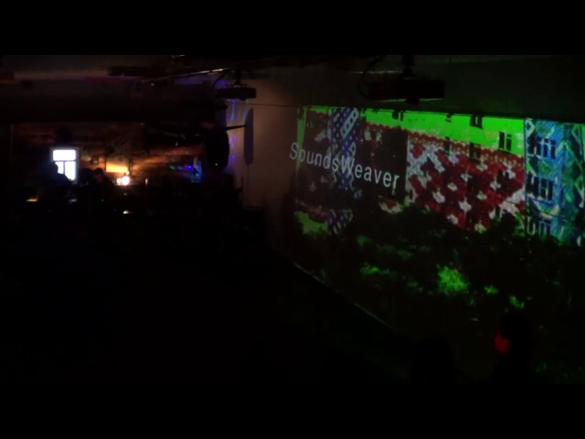 ZHA SoundsWeaver project