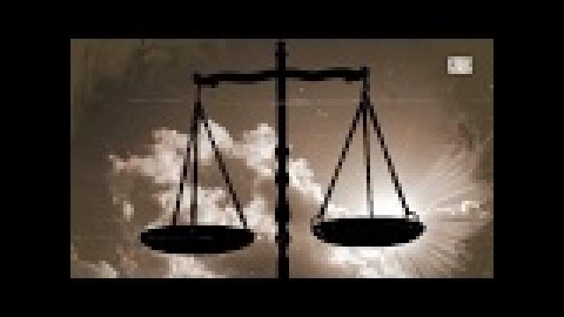 СЛЕДЫ ИМПЕРИИ - ИНТЕЛЛИГЕНЦИЯ И РЕВОЛЮЦИЯ