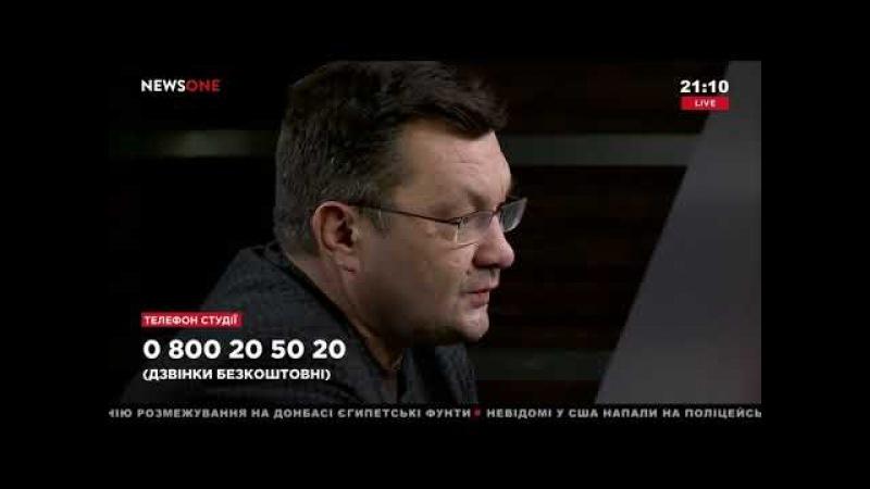 Украинский журналист заплакал в прямом эфире Newsone
