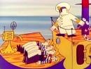 Мультфильмы для детей 2 5 лет Кит и Кот 1969 на стихотворение Заходера Б В