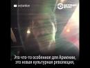 Лидер группы System of a Down @serjtankian записал видеообращение в поддержку протестующих в Армении