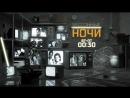 Смертельное оружие 3 26 апреля на РЕН ТВ