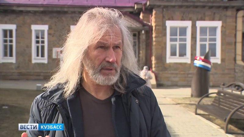 Кузбасс войдет в туристическое Золотое кольцо Сибири
