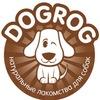 Оленьи рога, лакомства, игрушки для собак DOGROG