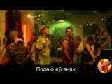 Despacito - если бы песня была о том, что происходит в клипе
