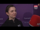 MATCH! TV   Evgenia Medvedeva   The interview after team event ladies' short program   11/02/2018