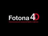 Технология лазерного омоложения Fotona4D в медицинском центре
