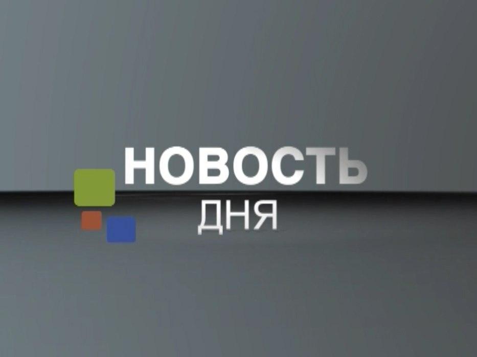 Открытки рисуем, фото с надписью новость