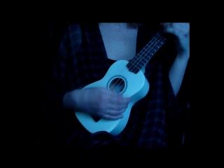 lana del ukulele rey - blue jeans