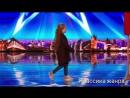 Британия ищет таланты.Девочка показывает фокус!