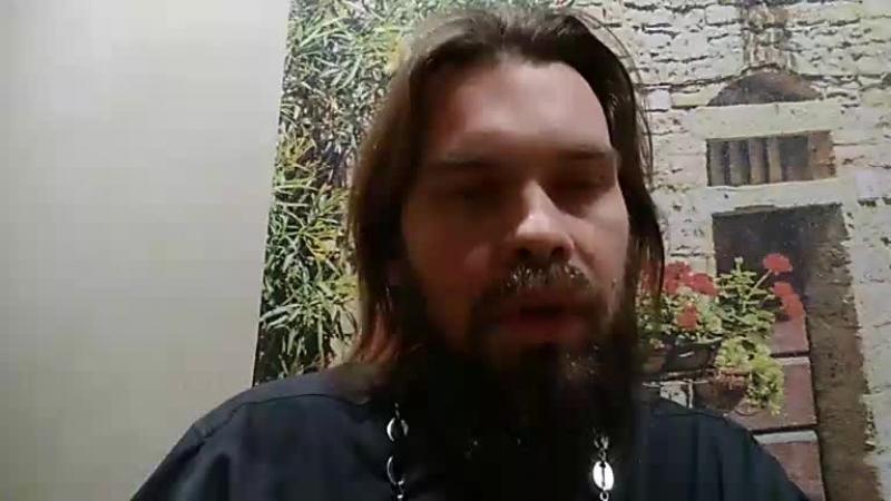 Священник Павел Коньков. Рязань. Беседа 4