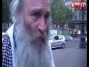 UN RABBIN ANTI SIONISTE DIT _ LA SHOAH A ETE CRÉÉE PAR DES SIONISTES _ [360p]