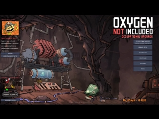 Oxygen not included. Колония рабов #2