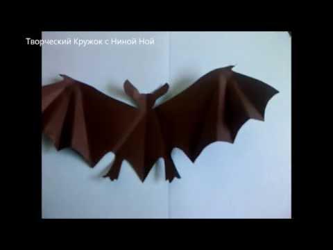 Мастерим с детьми поделки для хеллоуина. Как сделать летучую мышь из бумаги