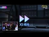[CUT] 171201 MAMA 2017 in Hong Kong @ EXO