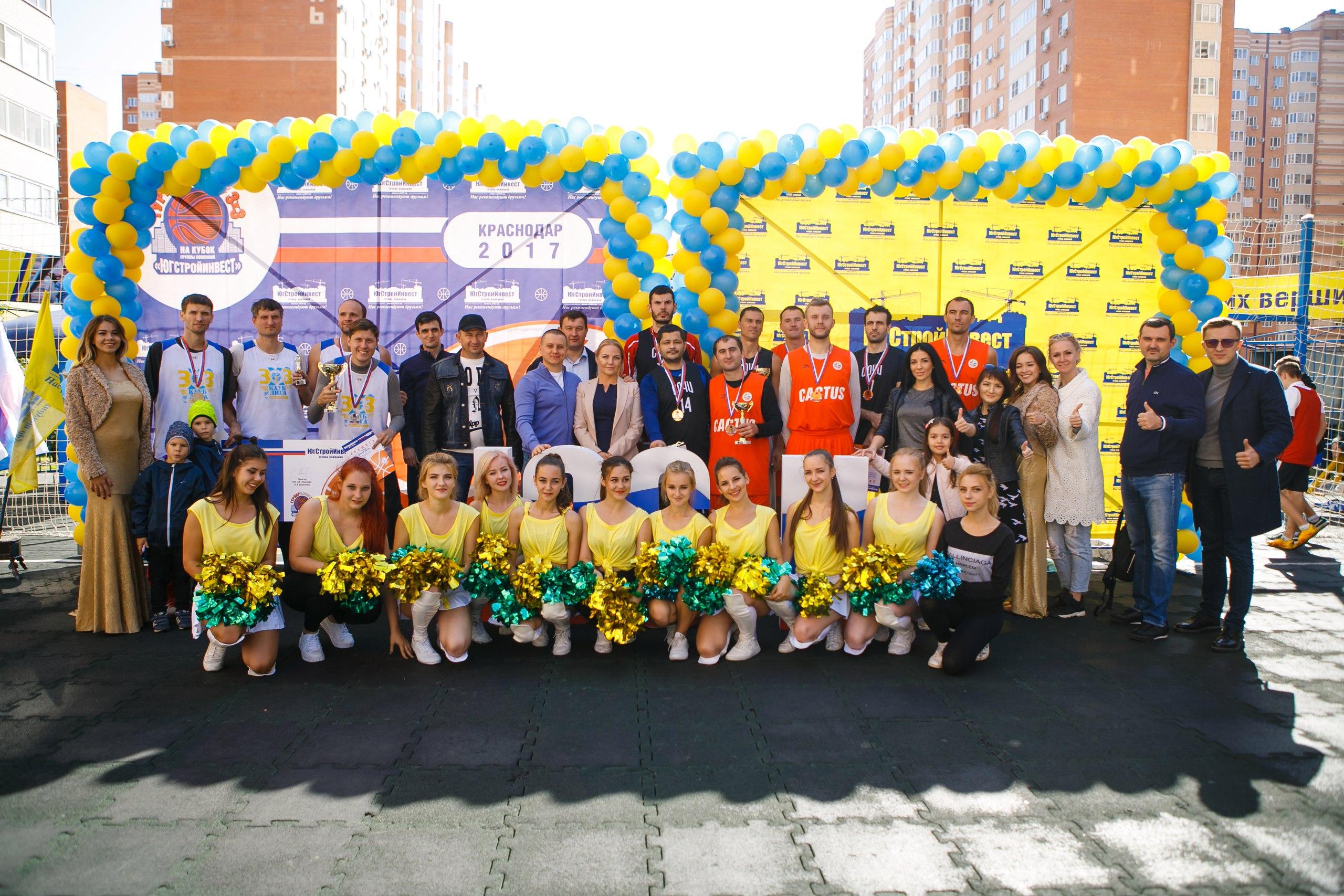 Баскетбол и стритбол в Краснодаре