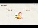 09. АТФ и другие органические соединения клетки