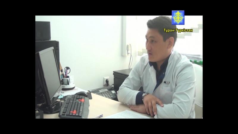 Түркістан қалалық емханасы бас дәрігерінің медициналық қызмет сапасы жөніндегі орынбасары Райымбек Тасырбаев Берікұлымен сұхбат