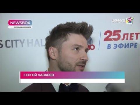 Сергей Лазарев. RUSSIAN MUSICBOX.NEWSBOX от 17.04.2018г