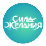 сила желания сериал на русском языке