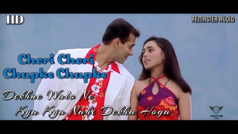 Dekhne Walo Ne Chori Chori Chupke Chupke 2001 Full Video Song *HD*
