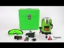 Fukuda Brand Green Laser Level 5 Lines review describtion