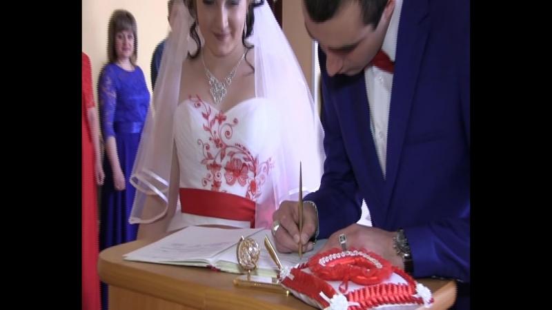 Самый волнительный день в нашей жизни Теперь мы муж и жена